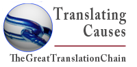 great_translation_chain